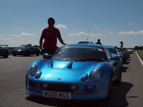 chevronb37's car