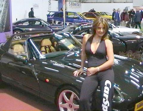 rnd's car