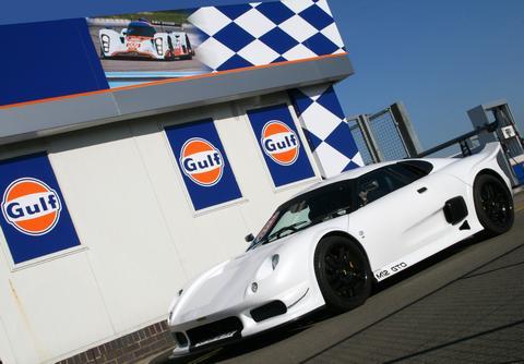 GC1's car