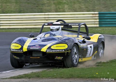Redlake27's car