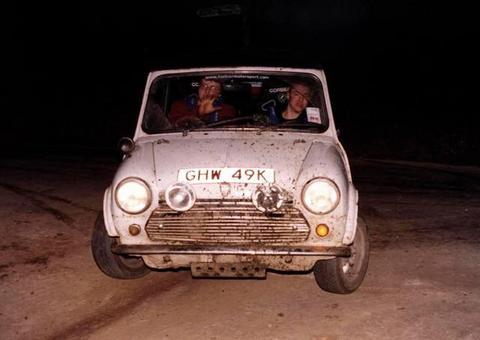 GHW's car