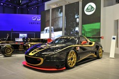 Lotus motorsport on display