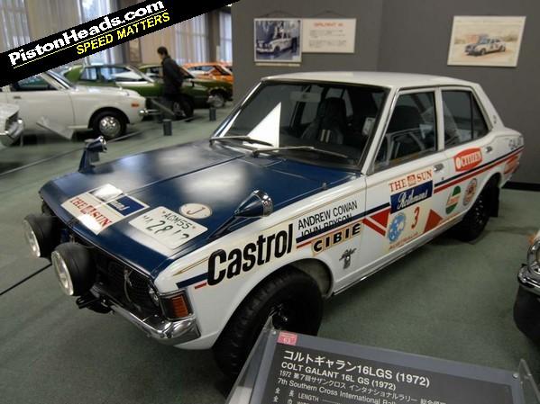 MitsubishiMuseum_03.jpg