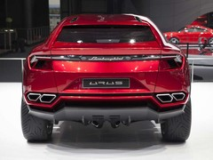 The Urus at Beijing, PH mob just out of shot