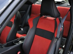 �1,600 seat upgrade adds ... colour to GT86