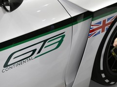 GT racing suddenly got a lot more interesting