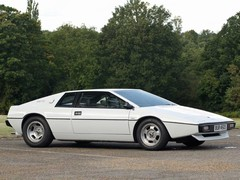 And yet this 'Bond' style Esprit was a steal