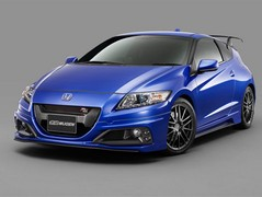 Mugen will build 300 RZs for sale in Japan