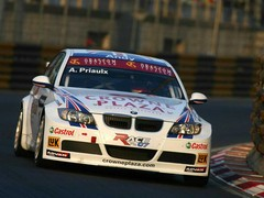 Si was a homologation model for WTCC glory
