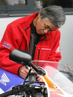 Baba personally signed many Fireblades