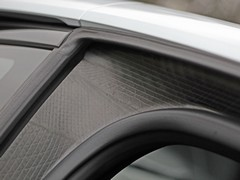 Glimpses of carbon weave = geek cool