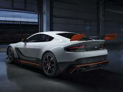 A 600hp Vantage? Yeah, go on then