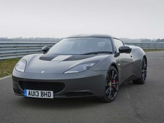 Sports Racer adds aggression to Evora look