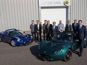 Lotus 'Small Car Platform' production landmark