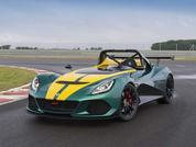 Lotus 3-Eleven - official!