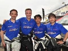 L-R: PH's man, Peter Lyon, Katayama and Izumi-san