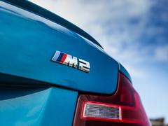 Another new M-car name to get used to!