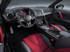 Yes, this is the new interior