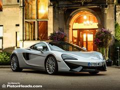 Or for a more discreet McLaren...