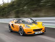 Lotus Elise Cup 250: Driven