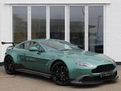 Aston Martin Vantage GT8: Spotted