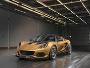The Elise Cup 260: lighter, meaner, pricier
