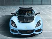 Lotus launches 'ultimate' roadgoing Exige