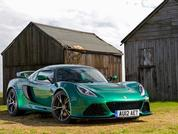 Geely plans £1.5bn Lotus investment