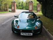 Lotus Elise S1: Spotted