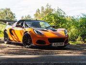 Why the Lotus Elise still matters | PH Footnote
