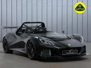 Lotus 3-Eleven   Spotted