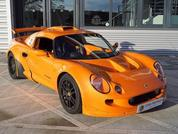 The very first Lotus Exige | Spotted