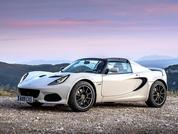 Lotus introduces new finance packages