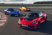 Lotus announces Exige and Elise Final Editions