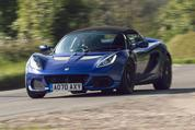 2021 Lotus Elise 240 Final Edition   PH Review